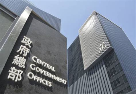Hong Kong Government proposes to implement latest IMO
